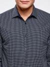 Рубашка принтованная приталенного силуэта oodji #SECTION_NAME# (синий), 3L110210M/19370N/7975G - вид 4