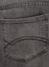 Джинсы skinny со средней посадкой oodji для женщины (серый), 12103167/47548/2300W - вид 5