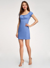 Платье хлопковое со сборками на груди oodji #SECTION_NAME# (синий), 11902047-2B/14885/7500N - вид 6