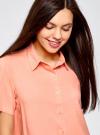 Блузка вискозная с короткими рукавами oodji #SECTION_NAME# (оранжевый), 11411137B/14897/5400N - вид 4
