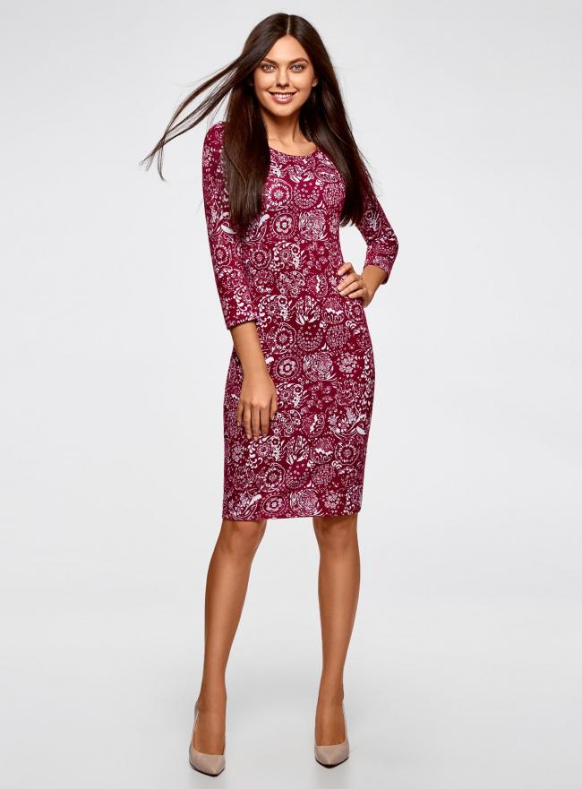 Платье трикотажное с вырезом-капелькой на спине oodji для женщины (красный), 24001070-5/15640/4912F