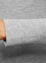 Водолазка хлопковая oodji #SECTION_NAME# (серый), 15E02001B/46147/2000M - вид 5