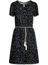 Платье с вырезом-капелькой и поясом на резинке oodji #SECTION_NAME# (черный), 11913043/46633/2957G