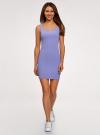 Платье-майка трикотажное облегающее oodji #SECTION_NAME# (фиолетовый), 14001210/48152/8001N - вид 2