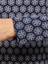 Водолазка хлопковая oodji для женщины (синий), 15E02001/46147/7930G