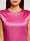 Платье-футляр с вырезом-лодочкой oodji для женщины (розовый), 11902163-1/32700/4700N - вид 4