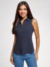 Рубашка базовая без рукавов oodji #SECTION_NAME# (синий), 11405063-4B/45510/7900N - вид 2