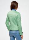 Куртка стеганая приталенная oodji для женщины (зеленый), 18304007/46716/6500N