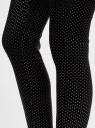 Брюки облегающие из эластичной ткани oodji для женщины (черный), 11707116-2/46528/2912D