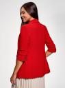 Жакет с накладными карманами и рукавом 3/4 oodji #SECTION_NAME# (красный), 21203109/46955/4500N - вид 3