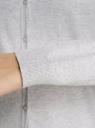 Кардиган вязаный с круглым вырезом oodji #SECTION_NAME# (серый), 63212568B/45642/2000M - вид 5