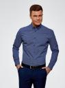 Рубашка принтованная из хлопка oodji #SECTION_NAME# (синий), 3B110027M/19370N/7510G - вид 2