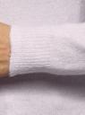 Джемпер вязаный с рукавом реглан oodji для женщины (розовый), 63807362/48517/4000M