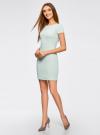 Платье из фактурной ткани с вырезом-лодочкой oodji #SECTION_NAME# (зеленый), 14001117-11B/45211/6500N - вид 6