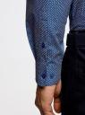 Рубашка хлопковая приталенная oodji #SECTION_NAME# (синий), 3L110306M/19370N/7579G - вид 5