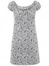 Платье хлопковое со сборками на груди oodji #SECTION_NAME# (белый), 11902047-2B/14885/1029F