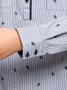 Рубашка приталенная с нагрудными карманами oodji #SECTION_NAME# (серый), 11403222-4/46440/1079S - вид 5