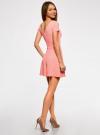 Платье приталенное с V-образным вырезом на спине oodji #SECTION_NAME# (розовый), 14011034B/42588/4100N - вид 3