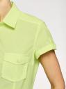 Рубашка базовая с коротким рукавом oodji #SECTION_NAME# (зеленый), 11402084-5B/45510/5000Y - вид 5