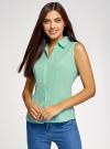 Рубашка базовая без рукавов oodji #SECTION_NAME# (зеленый), 11405063-4B/45510/6500N - вид 2