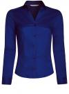 Рубашка приталенная с V-образным вырезом oodji #SECTION_NAME# (синий), 11402092B/42083/7500N