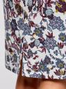 Юбка прямая классическая oodji для женщины (разноцветный), 21601254-5/45503/1262E