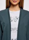 Кардиган трикотажный без застежки oodji #SECTION_NAME# (зеленый), 19201004B/48033/6C00N - вид 4
