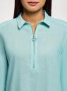 Платье прямое с рукавом 3/4 oodji #SECTION_NAME# (бирюзовый), 12C11007/49284/7000N - вид 4