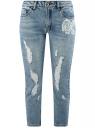 Джинсы-бойфренды с вышивкой oodji для женщины (синий), 12105108/46654/7500W