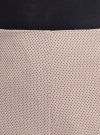 Шорты из жаккардовой ткани с высокой посадкой oodji #SECTION_NAME# (розовый), 11800030-4/49847/4B29D - вид 4