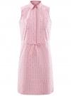Платье хлопковое на кулиске oodji #SECTION_NAME# (розовый), 11901147-4B/45202/1045O