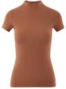 Водолазка хлопковая с коротким рукавом oodji для женщины (коричневый), 15E11011/48037/3700N