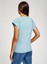 Комплект из двух хлопковых футболок oodji для женщины (синий), 14707001-4T2/46154/7573N