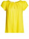 Блузка вискозная на молнии oodji #SECTION_NAME# (желтый), 11403203-1/35610/5100N