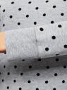 Свитшот принтованный с круглым вырезом oodji #SECTION_NAME# (серый), 14807021-1/46919/2329D - вид 5