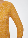 Джемпер с геометрическим узором и рукавом 3/4 oodji #SECTION_NAME# (желтый), 63805270-1/42566/5210M - вид 5