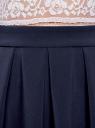 Юбка расклешенная со встречными складками oodji для женщины (синий), 11600396-1B/42250/7900N