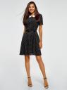 Приталенное платье с отложным воротником  oodji для женщины (черный), 11913051/42540/2912D