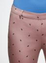 Брюки хлопковые зауженные oodji для женщины (розовый), 21706022B/14522/4A29O