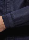 Ветровка на молнии с воротником-стойкой oodji для мужчины (синий), 1L514014M/48087N/7900N