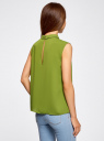 Блузка базовая без рукавов с воротником oodji #SECTION_NAME# (зеленый), 11411084B/43414/6B00N - вид 3