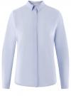 Рубашка базовая приталенного силуэта oodji #SECTION_NAME# (синий), 13K03003B/42083/7001N