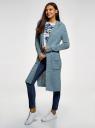 Кардиган с капюшоном и накладными карманами oodji для женщины (синий), 63205252/48953/7000N