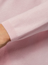 Кардиган свободного силуэта без застежки oodji для женщины (розовый), 73212371-1B/48117/4001N