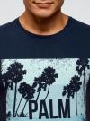 "Футболка хлопковая с принтом ""пальмы"" oodji #SECTION_NAME# (синий), 5L611373M/39485N/7975P - вид 4"