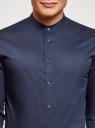 Рубашка приталенная с воротником-стойкой oodji для мужчины (синий), 3B140004M/34146N/7905N