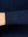 Джемпер фактурный приталенного силуэта oodji для женщины (синий), 63812672/33506/7901N