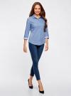 Рубашка с контрастной отделкой и рукавом 3/4 oodji #SECTION_NAME# (синий), 11403201-2B/26357/7500N - вид 6