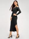 Платье макси с открытыми плечами oodji #SECTION_NAME# (черный), 14011072/48959/2900P - вид 6
