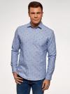 Рубашка хлопковая с нагрудным карманом oodji #SECTION_NAME# (синий), 3L310178M/48974N/7079G - вид 2
